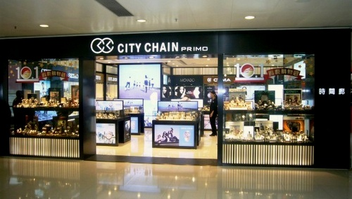 City Chain Primo watch store Tuen Mun Town Plaza Hong Kong.