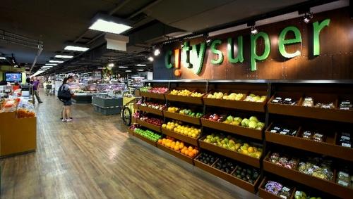 city'super supermarket Harbour City Hong Kong.