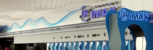 UA Cinemas IMAX movie theater Hong Kong International Airport.