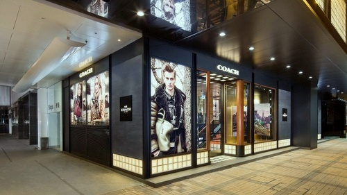 Coach bag store Harbour City Hong Kong.
