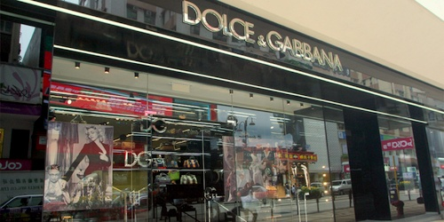 Dolce & Gabbana clothing store Harbour City Hong Kong.