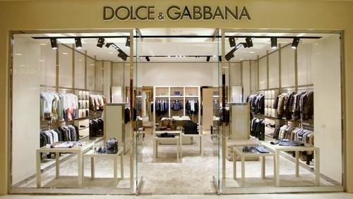 Dolce & Gabbana Junior children's clothing store Harbour City Hong Kong.