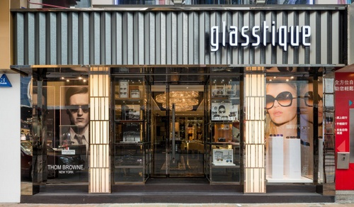 Glasstique optical store 54 Canton Road Hong Kong.