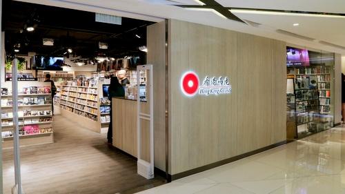 Hong Kong Records multimedia store Harbour City Hong Kong.