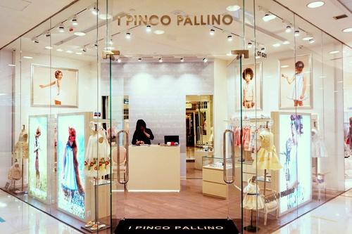 I Pinco Pallino children's clothing shop Harbour City Hong Kong.