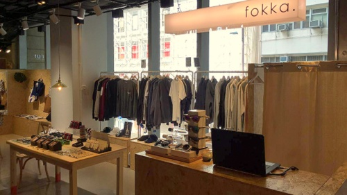 fokka. clothing store K11 Select Hong Kong.