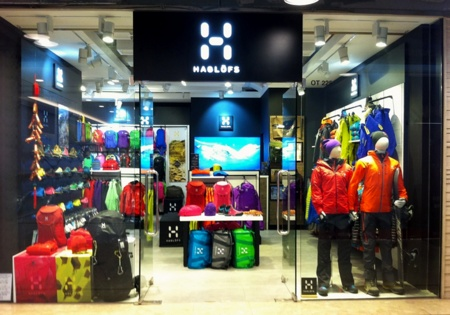 Haglöfs outdoor equipment store Harbour City Hong Kong.