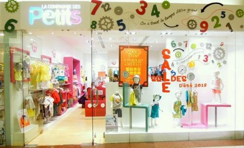 La Compagnie Des Petits children's clothing shop Plaza Hollywood Hong Kong.