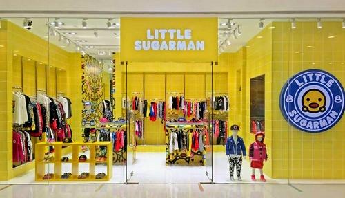 Little Sugarman children's clothing shop Harbour City Hong Kong.