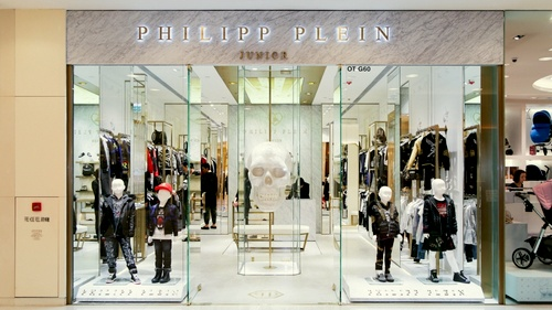 Philipp Plein Junior shop Harbour City Hong Kong.