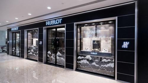 Hublot watch shop Harbour City Hong Kong.