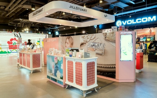 Jill Stuart beauty shop Harbour City Hong Kong.