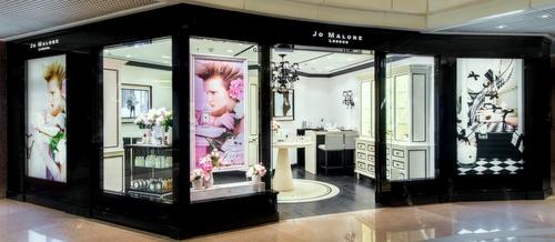 Jo Malone London perfume shop Harbour City Hong Kong.