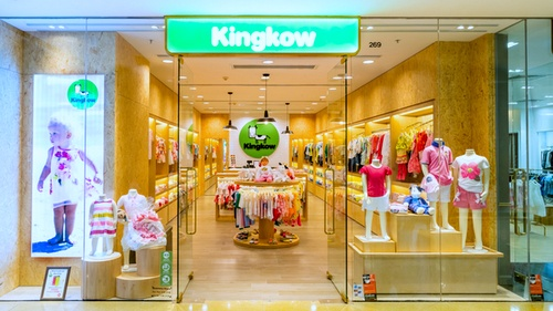 Kingkow children's clothing shop Cityplaza Hong Kong.