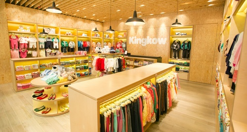 Kingkow children's clothing boutique.