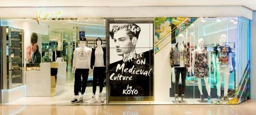 Koyo Jeans clothing store Harbour City Hong Kong.