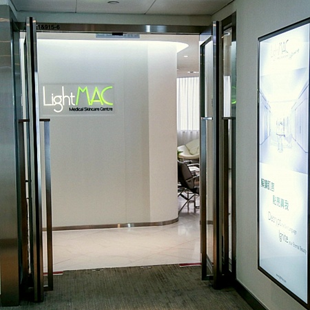 LightMAC Medical Skincare Centre Harbour City Hong Kong.