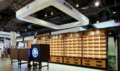 Mujosh optical store Harbour City Hong Kong.