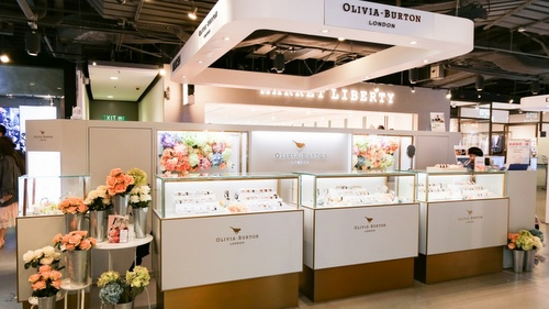 Olivia Burton jewellery store Harbour City Hong Kong.
