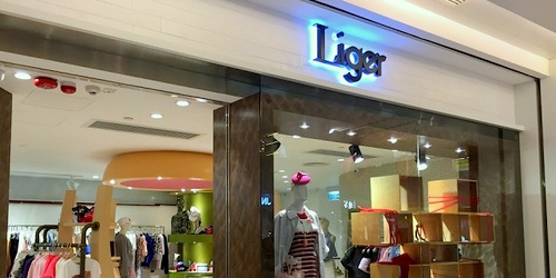 Liger clothing shop K11 Hong Kong.