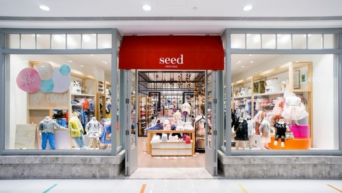 Seed Heritage children's clothing store Harbour City Hong Kong.