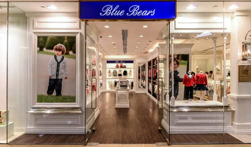 Blue Bears children's clothing store Cityplaza Hong Kong.
