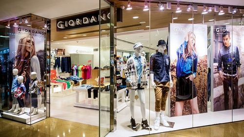 Giordano clothing shop Cityplaza Hong Kong.