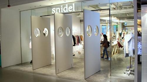 snidel clothing shop Harbour City Hong Kong.