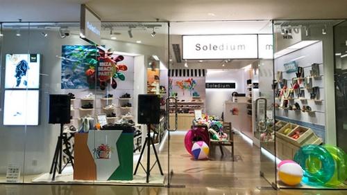 Soledium shoe store Cityplaza Hong Kong.