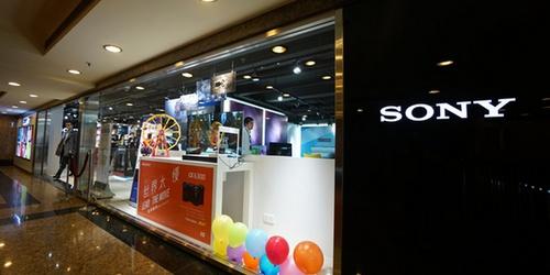 Sony Store Mong Kok Hong Kong.