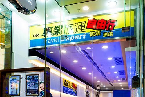 Travel Expert branch Cityplaza Hong Kong.