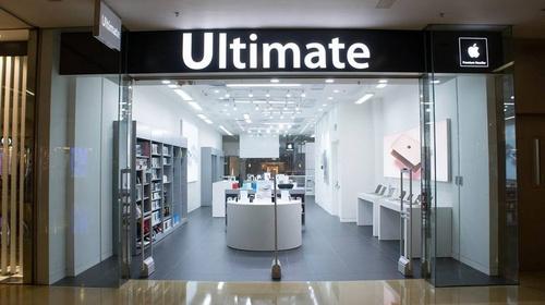 Ultimate PC & Mac Gallery store Cityplaza Hong Kong.