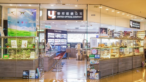 United Optical store Cityplaza Hong Kong.