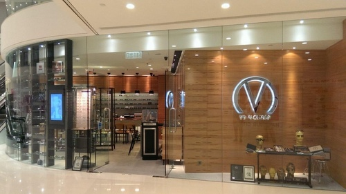 Visual Culture optical store Harbour City Hong Kong.