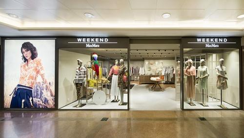 Weekend Max Mara clothing shop Harbour City Hong Kong.