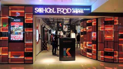 School Food Korean restaurant Cityplaza Hong Kong.