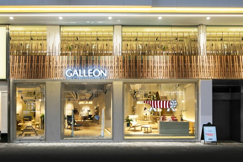 Galleon furniture store at Fashion Walk mall in Hong Kong.
