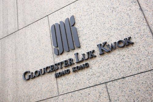 Gloucester Luk Kwok Hotel in Hong Kong.