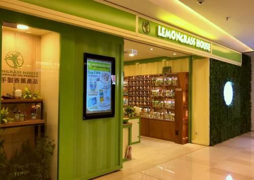 Lemongrass House store at YOHO Mall II in Hong Kong.