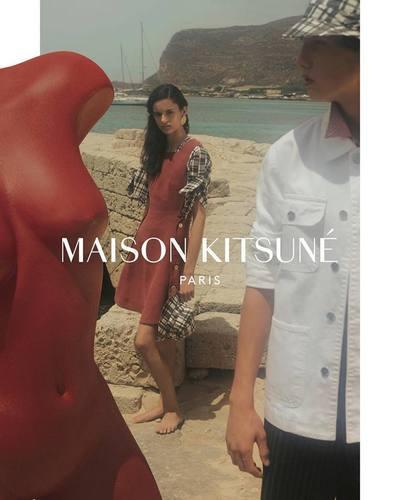 Maison Kitsune Hong Kong.