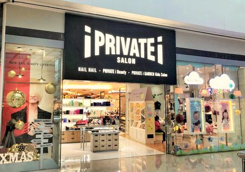PRIVATE i SALON at Festival Walk mall in Hong Kong.